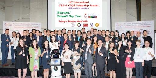 2019 Hong Kong International CRE & Innovation Expo June 20-21