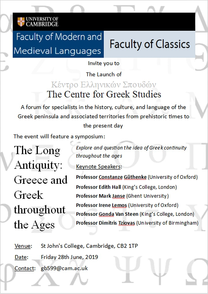 Launch of The Cambridge Centre for Greek Studies image