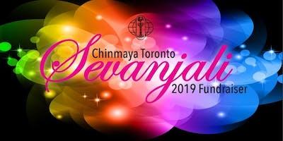 Chinmaya Toronto Fundraiser Gala: Deja Vu