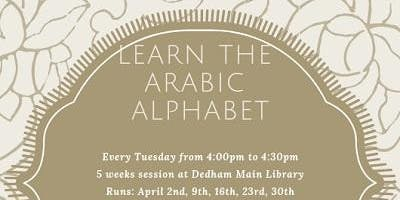Learn Arabic at the Main Library