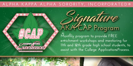 Alpha Kappa Alpha Sorority, Inc. CAP Program tickets