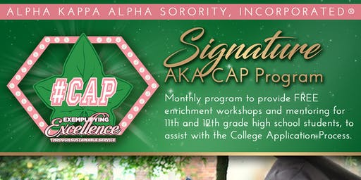 Alpha Kappa Alpha Sorority, Inc. CAP Program