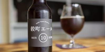 Craft Beer in Sendai, May 10 / 仙台のマイクロブルーワリーを訪問してみよう