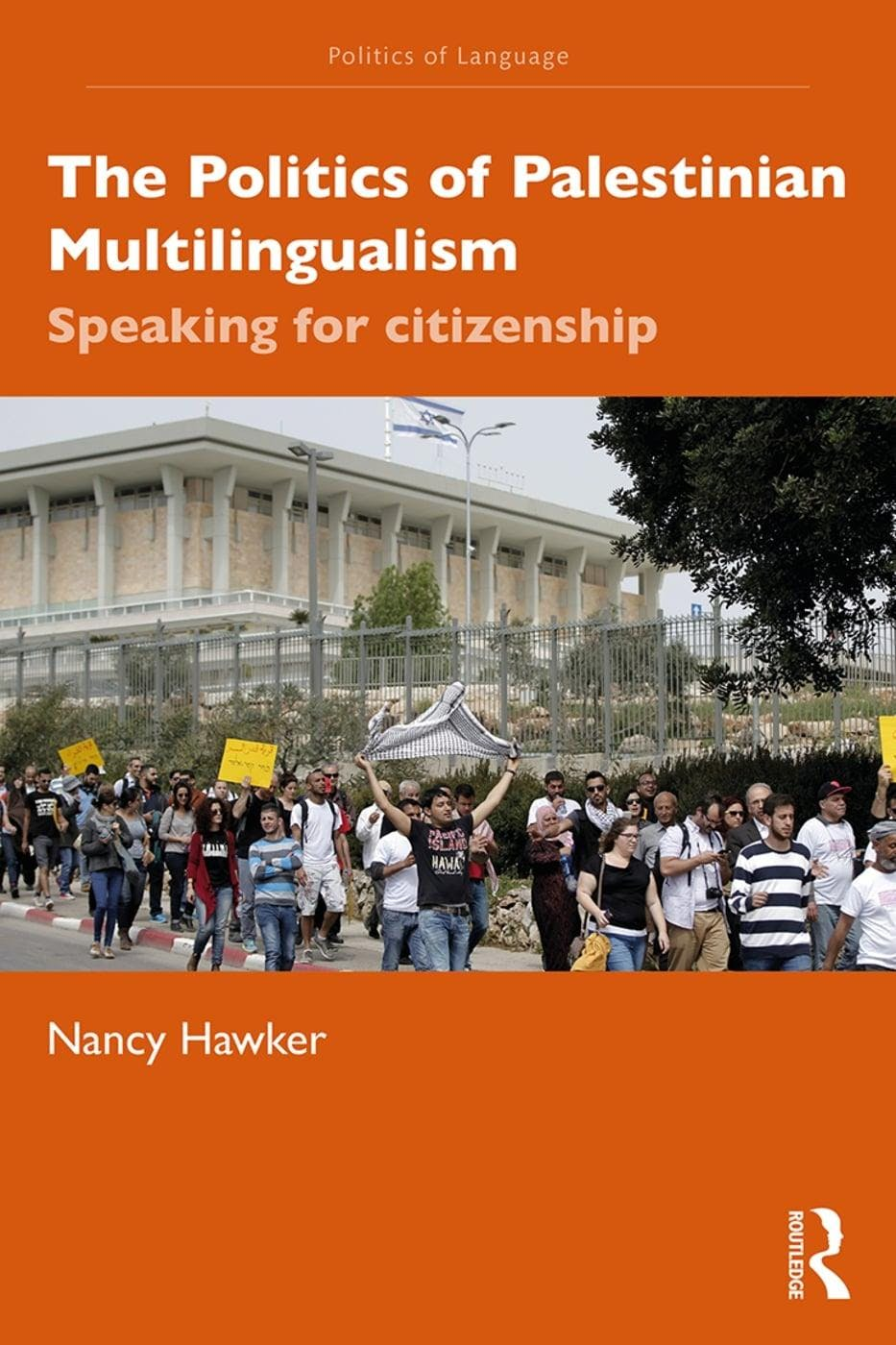 Book Launch - The Politics of Palestinian Multilingualism: Speaking for Citizenship