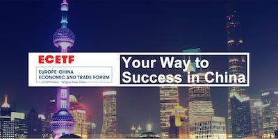 Nordic China Trade Forum