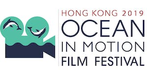 SCREENING: Ocean In Motion at The Conscious Festival...