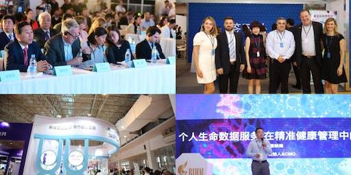 The 8th Beijing International Top Health&Medical Exhibition(BIHM)