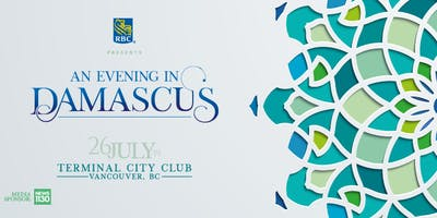 RBC Presents: An Evening in Damascus