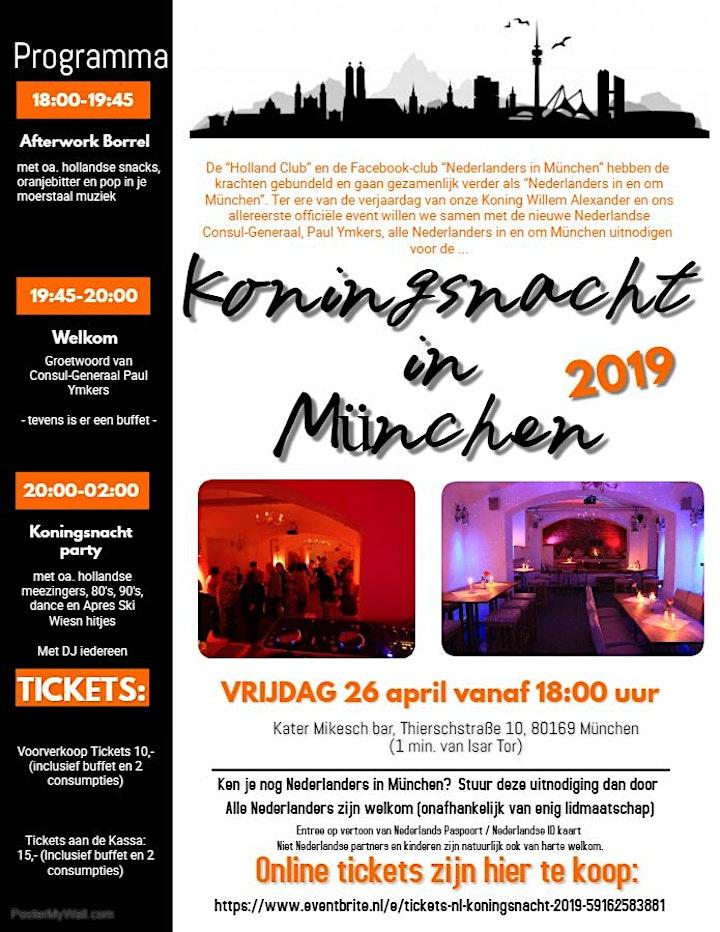 Afbeelding van Alle 100 tickets zijn UITVERKOCHT - NL Koningsnacht 2019