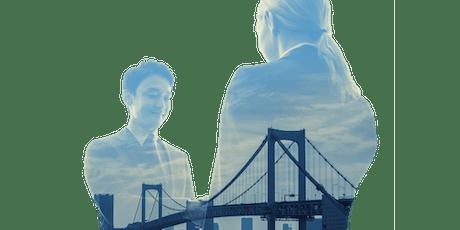 NACHHALTIG NETZWERKEN II – 23. Oktober 2019 Tickets