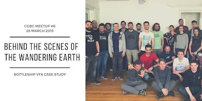 CGBG MeetUp #6: Историята на The Wandering Earth в Bottleship