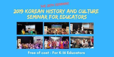 2019 Korean History and Culture Seminar for Educators tickets