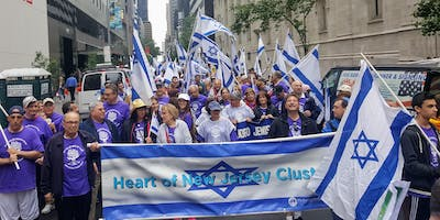 Celebrate Israel Parade Sunday June 2nd, 2019, March With Temple Beth Ahm & the Cluster From The Heart Of NJ.