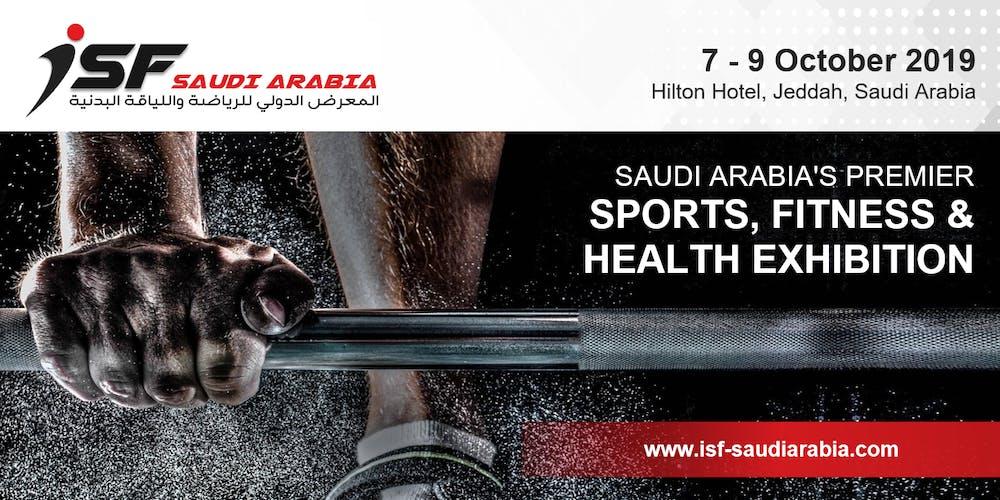 International Sports & Fitness (ISF) Saudi Arabia