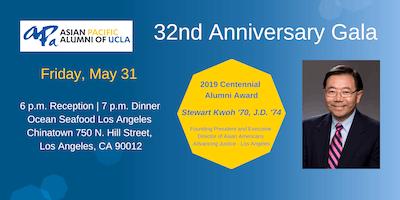 APA UCLA 32nd Anniversary Centennial Gala