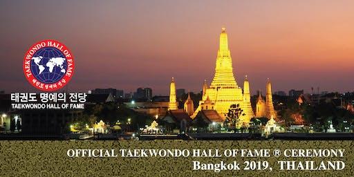 Taekwondo Hall of Fame 2019