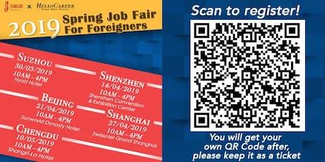 ChinaJob & HelloCareer Events | Eventbrite