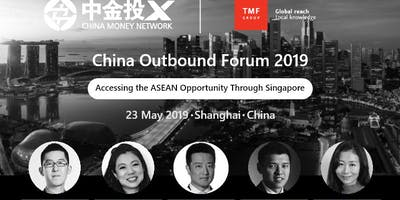 China Outbound Forum 2019: Accessing the ASEAN Opp
