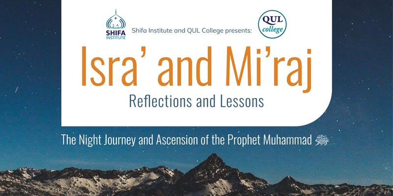 Isra and Miraj