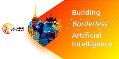 Annual Meeting of German-Chinese Association of Artificial Intelligence®
