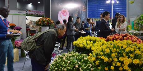2020 China International Floriculture & Horticulture Trade Fair  ( Flower Expo China 2020) tickets