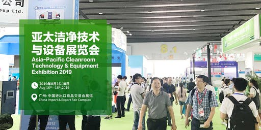 2019 Asia Pacific Cleanroom Technology & Equipment Exhibition ( Cleanroom Guangzhou Exhibition 2019)