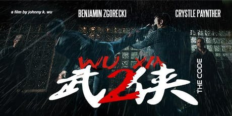 Wu Xia 2 The Code Special VIP Private Screening tickets
