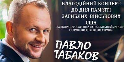 Chicago - Pavlo Tabakov Charitable concert by Revived Soldiers Ukraine