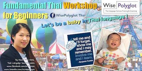 Fundamental Thai Conversation Workshop by WisePolyglot Thai tickets