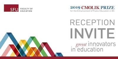 2019 Cmolik Prize Reception