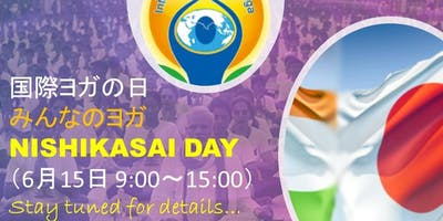 International Day of Yoga 2019 - Free Yoga at Nishikasai Tokyo