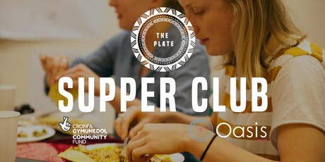 Supper Club tickets