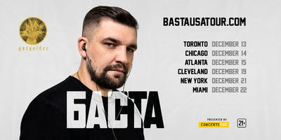 Basta Live Concert in Toronto - December 2019 | Баста в Торонто