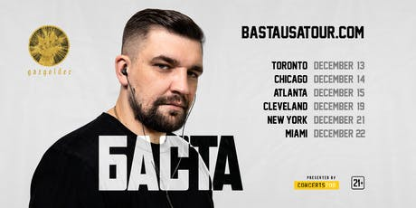 Basta Live Concert in Toronto - December 2019 | Баста в Торонто tickets