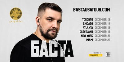 Basta Live Concert in Miami - December 2019   Баста в Майами
