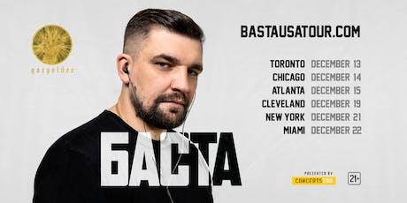 Basta Live Concert in Miami - December 2019 | Баста в Майами tickets