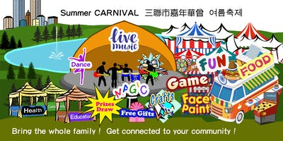 Summer Carnival -- We Are ONE Family