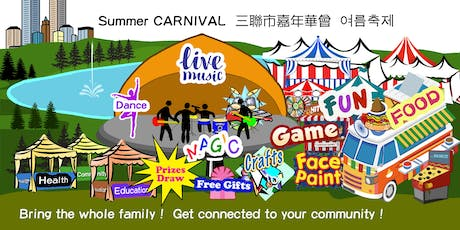 Summer Carnival -- We Are ONE Family tickets