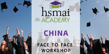 HSMAI 2 Day Hotel Revenue Certificate Course - Shanghai tickets