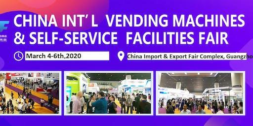 CHINA INT'L VENDING MACHINES & SELF-SERVICE FACILITIES FAIR 2020