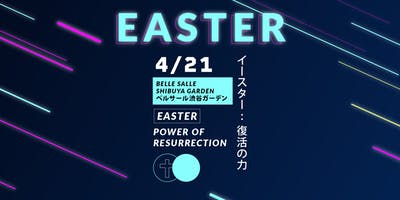 Lifehouse International Church: Easter Celebration