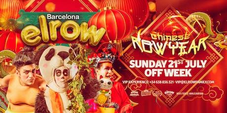 elrow Barcelona Off Week tickets
