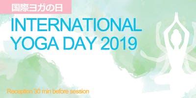 International Day of Yoga 2019 - Free 2-Hour Yoga at Tokyo University