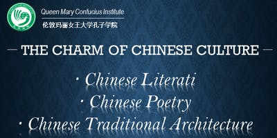 The charm of Chinese Culture- Literati·Poetry·Traditional Architecture
