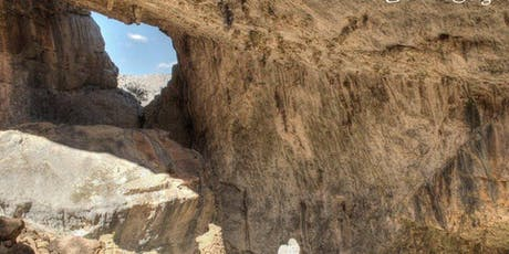 ArcheoTrekking al Villaggio nuragico di Tiscali biglietti