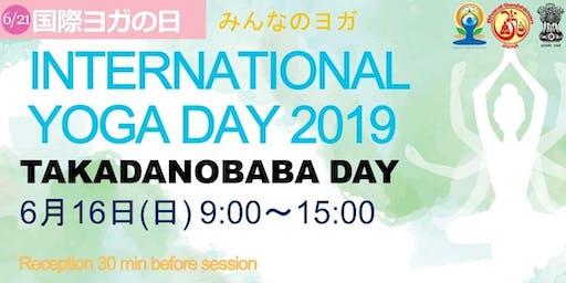 International Day of Yoga 2019 - Free Yoga at Takadanobaba Tokyo