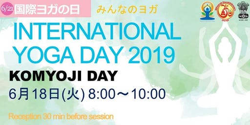 International Day of Yoga 2019 - Free 2-Hour Yoga at Komyoji Temple Tokyo