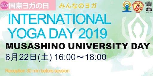 International Day of Yoga 2019 - Free 2-Hour Yoga at Musashino University Tokyo