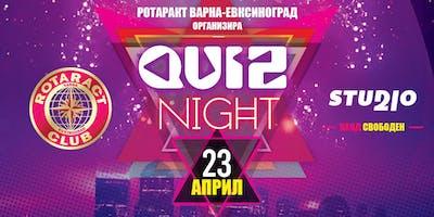 Quiz Night 1.0