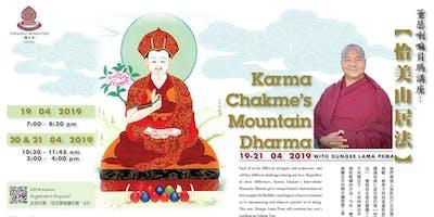 KARMA CHAKME'S MOUNTAIN DHARMA WITH DUNGSE LAMA PEMA